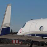 Авиакомпания «Меридиан» продлила Свидетельство эксплуатанта АОН