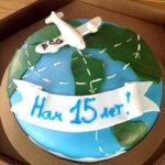 Flight Consulting Group – 15 лет успеха