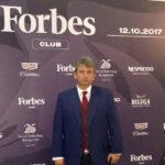 «Меридиан» выступила спонсором празднования 100-летия Forbes