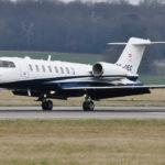 SKYPRO AVIATION CONSULTING получила в управление Learjet 75